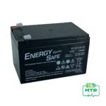 12V 14Ah energy safe