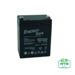 12V 2,9Ah energy safe
