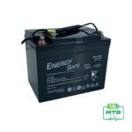 12v 35Ah AGM Energy safe