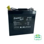 12v 59Ah energy safe