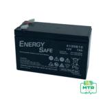 12v 7Ah energy safe